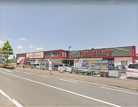 区分マンション-北九州市小倉北区大畠1丁目 ハローデイ足原店。584m。徒歩7分。