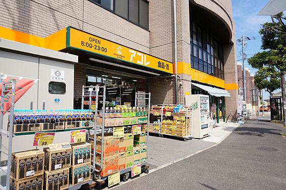 マンション(建物全部)-松戸市東平賀 アコレ北小金駅北店まで642m
