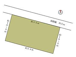 日光市小代 駅近 平坦 整形地 間口34m 2駅可 公営水道
