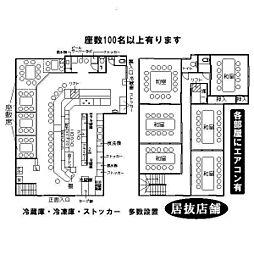 花園本町 居抜き店舗(一棟貸し)