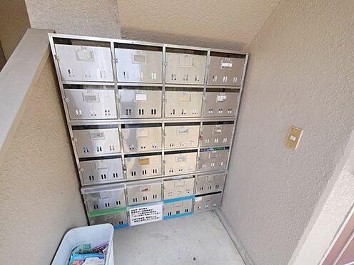 マンション(建物全部)-八王子市東中野 メールボックス