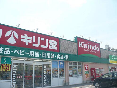店舗・事務所・その他-野洲市久野部 キリン堂野洲店(372m)