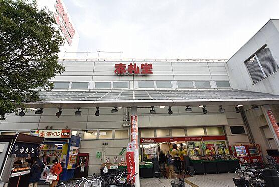 中古マンション-江東区佐賀1丁目 赤札堂深川店 徒歩11分(約830m)