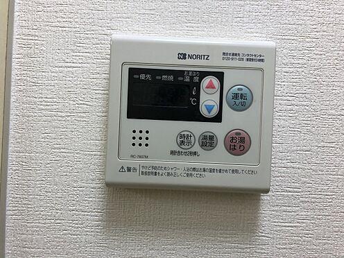 マンション(建物一部)-大阪市西区江之子島1丁目 設備