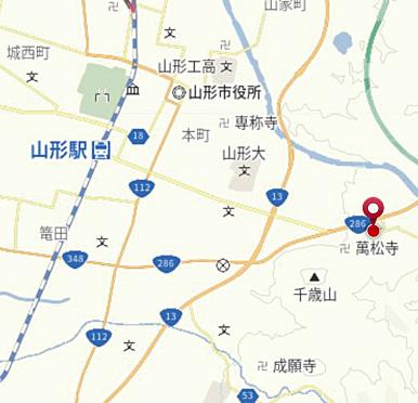 中古マンション-山形市松波4丁目 その他