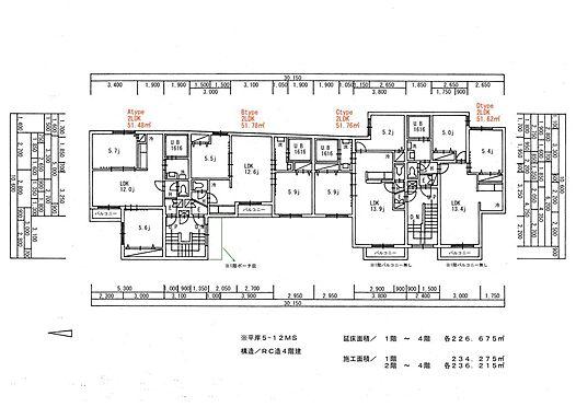 一棟マンション-札幌市豊平区平岸五条12丁目 平面プラン1階〜4階