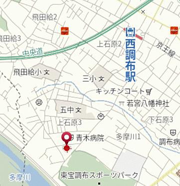 中古マンション-調布市上石原3丁目 その他