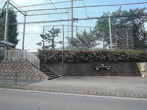 区分マンション-八王子市越野 八王子市立由木中央小学校(106m)