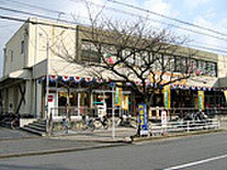 アパート-橿原市久米町 Aコープ橿原店 徒歩 約19分(約1500m)