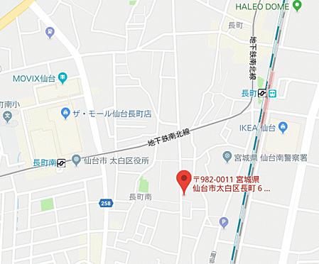 マンション(建物一部)-仙台市太白区長町6丁目 その他