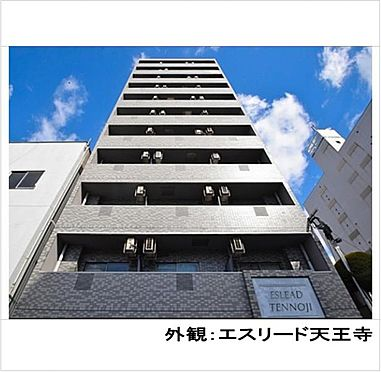 マンション(建物一部)-大阪市天王寺区大道2丁目 外観