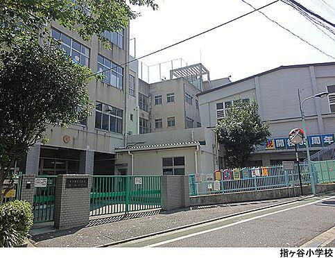 マンション(建物一部)-文京区白山5丁目 指ケ谷小学校