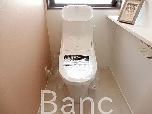 中古マンション-渋谷区代々木5丁目 清潔感のあるトイレ