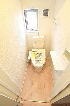 新築一戸建て-気仙沼市新浜町1丁目 トイレ