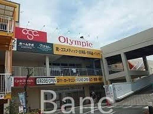 中古マンション-足立区梅田7丁目 Olympic梅島店 徒歩8分。 600m