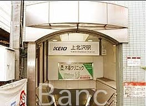 中古マンション-杉並区下高井戸4丁目 上北沢駅(京王線) 徒歩9分。 660m