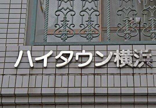 マンション(建物一部)-横浜市旭区白根2丁目 その他