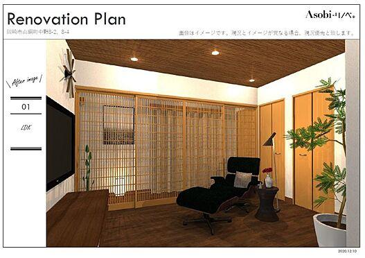 戸建賃貸-岡崎市山綱町字中野 【リノベーションプラン】1000万円プラン。お客様のご要望に応じてプランのご提案をいたします