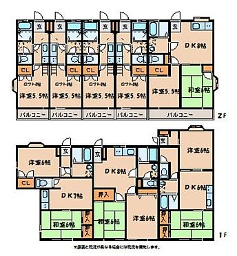 アパート-さいたま市桜区大字神田 オリーブハウス2・ライズプランニング