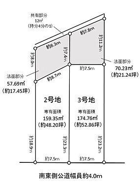 土地-豊田市平和町4丁目 区画図