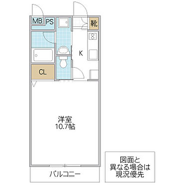 建物全部その他-水戸市杉崎町 広めの1Kです。