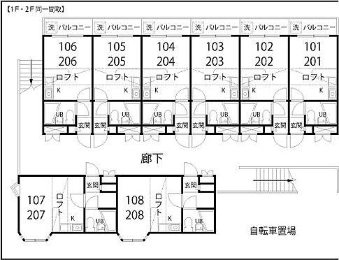 アパート-北本市東間1丁目 2種類の間取り。1階含め全室ロフト付き