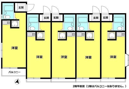 アパート-横浜市港北区日吉本町6丁目 2階平面図