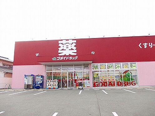 アパート-姫路市京町2丁目 ゴダイドラッグ宮上店(252m)