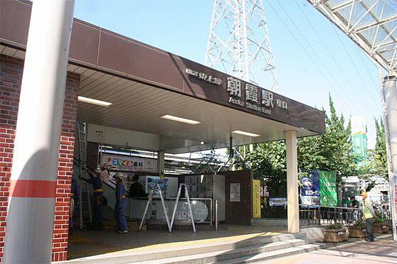 中古マンション-朝霞市栄町3丁目 朝霞駅(1100m)