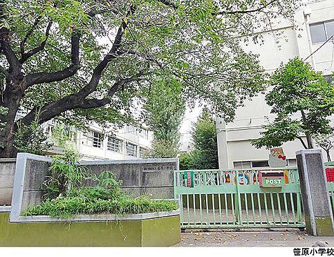マンション(建物全部)-世田谷区千歳台1丁目 笹原小学校