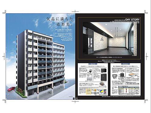マンション(建物一部)-大阪市東成区大今里南2丁目 外観