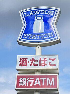 土地-豊田市中町橘畠 ローソン 豊田永覚新町店まで徒歩約23分(約1809m)