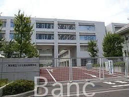 中古マンション-大田区西糀谷3丁目 東京都立つばさ総合高校 徒歩15分。 1170m