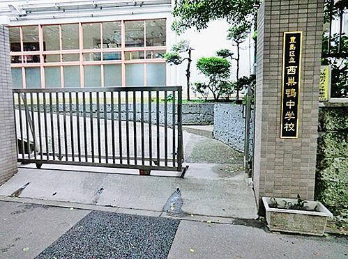 建物全部その他-豊島区東池袋2丁目 近隣の豊島区立西巣鴨中学校は創立70年を越える区立公立中学校で最も歴史の古い学校の一つです