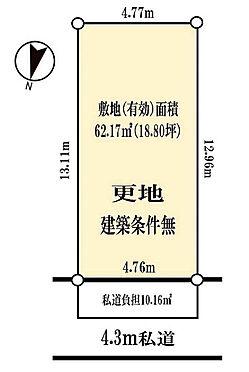 土地-守口市滝井西町3丁目 区画図