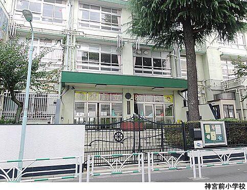 店舗(建物一部)-渋谷区神宮前1丁目 神宮前小学校