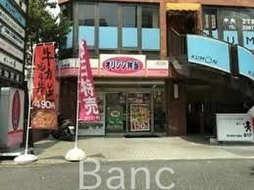 中古マンション-中野区中央2丁目 オリジン弁当中野坂上店 徒歩5分。 340m