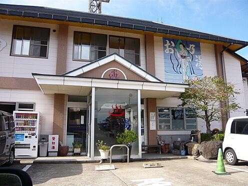建物全部その他-鹿児島市小野3丁目 温泉お乃湯 徒歩 約14分(約1060m)