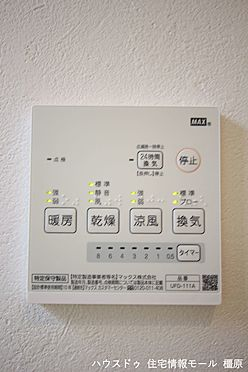 戸建賃貸-高市郡明日香村大字岡 雨の日のお洗濯に役立つ浴室乾燥機。浴室のカビ予防にも活躍します。