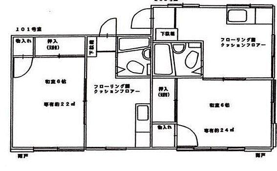アパート-和光市下新倉4丁目 間取り