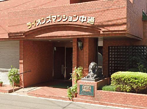 区分マンション-秋田市中通3丁目 その他