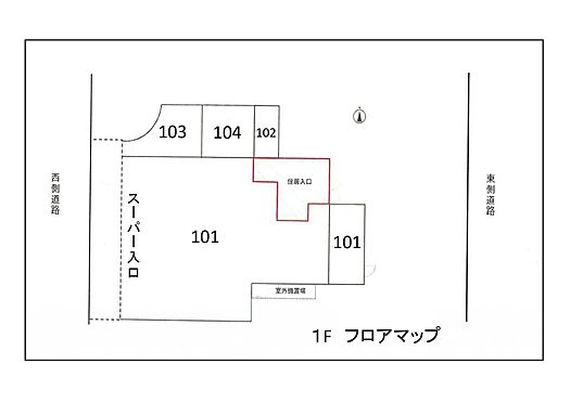 店舗・事務所・その他-北区東田端2丁目 売買対象:1F/4区面