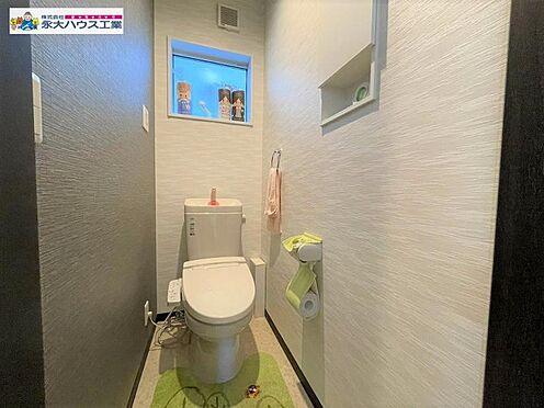中古一戸建て-仙台市青葉区落合3丁目 トイレ