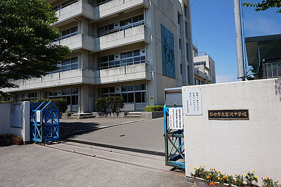 中古マンション-仙台市太白区富沢2丁目 富沢中学校  約400m