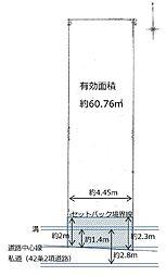 近鉄大阪線 俊徳道駅 徒歩5分