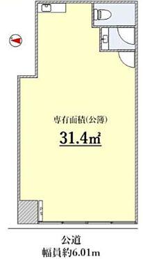店舗事務所(建物一部)-荒川区西尾久7丁目 間取り