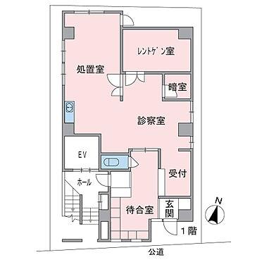 収益ビル-葛飾区立石1丁目 1階診療所間取り図