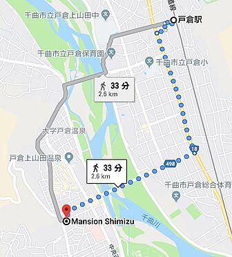 中古マンション-千曲市上山田温泉3丁目 その他