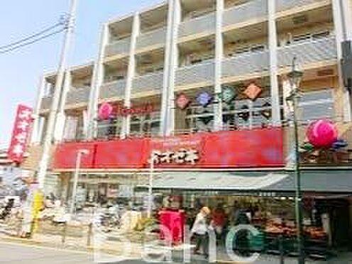 中古マンション-世田谷区上北沢4丁目 スーパーオオゼキ八幡山店 徒歩2分。 140m