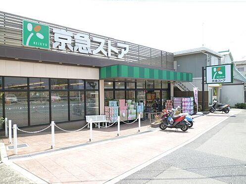 建物全部その他-横須賀市佐野町2丁目 京急ストア上町店 徒歩 約4分(約250m)